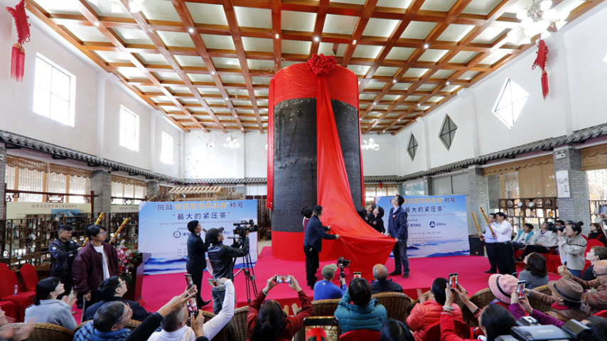 Large compressed tea in China sets world record