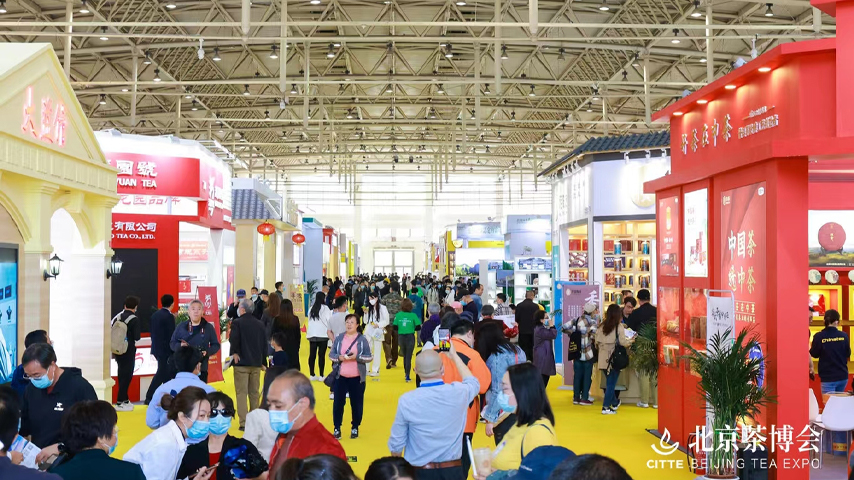 the 13th Beijing Tea Expo came to a successful conclusion