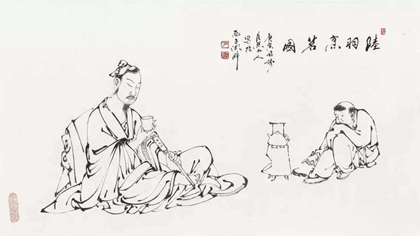 Early archeological and historical evidence of Chinese tea